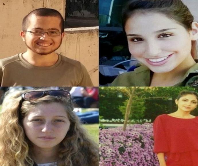 נרצחי הפיגוע בארמון הנציב