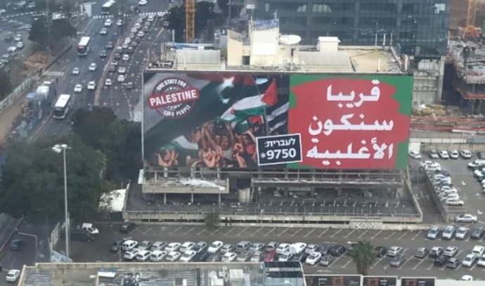 שלטים בערבית בכבישי איילון