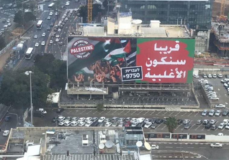 שלטים בערבית בכבישי איילון. צילום: אילן לוי