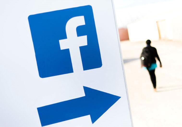 פייסבוק. Getty images