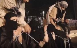 מחסל הנשים של דאעש