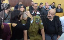 אלאור אזריה ומשפחתו בדיון בבית המשפט