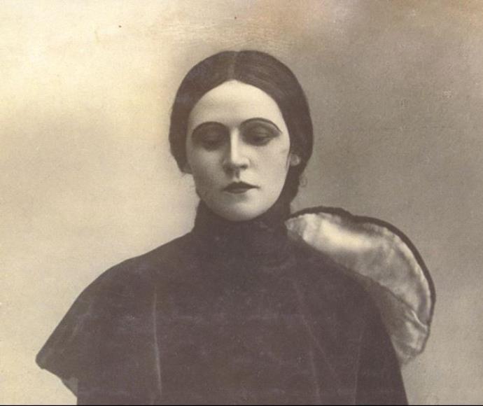 חנה רובינא