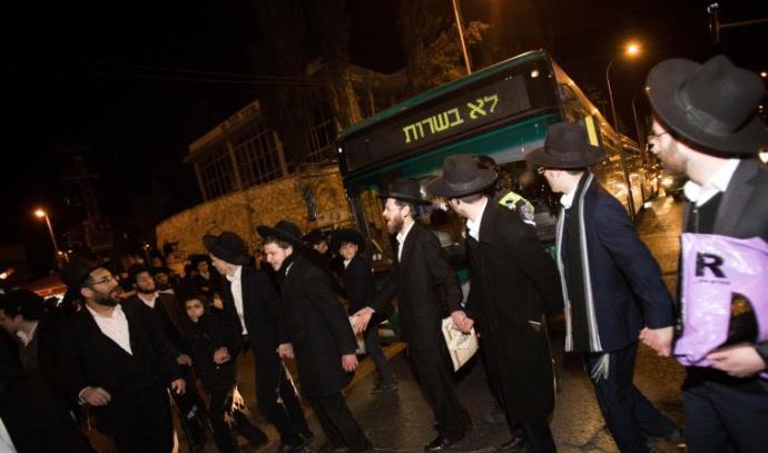הפגנות חרדים אלימות בירושלים