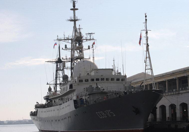ספינת ריגול רוסית, ארכיון רויטרס