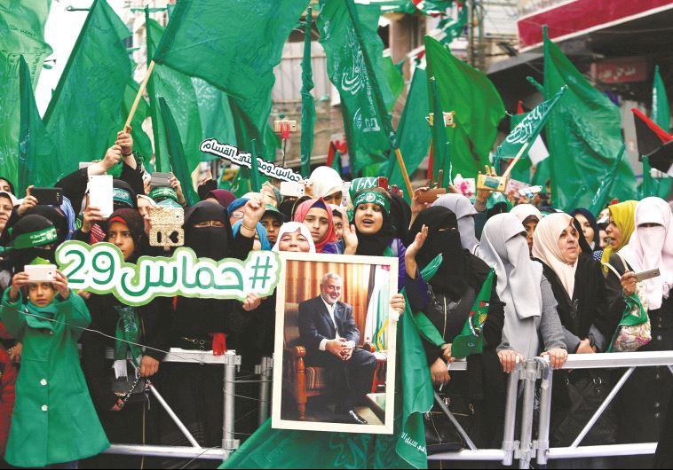 פעילי חמאס בעזה. צילום: רויטרס