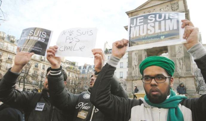 טרור בצרפת