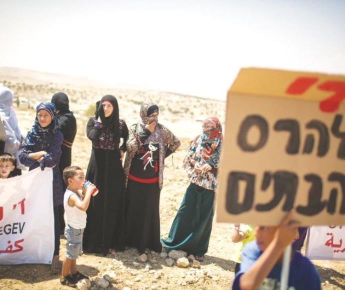 ההפגנות שקדמו לאירועים באום אל חיראן