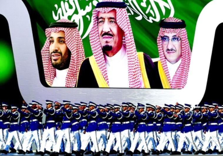 חיל האוויר הסעודי בריאד