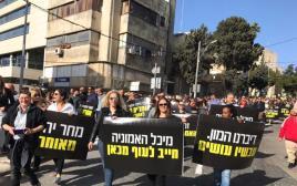 הפגנה נגד מיכל האמוניה בחיפה
