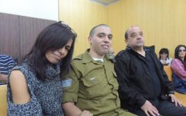 אלאור אזריה עם אביו צ'רלי ואמו אושרה בבית הדין