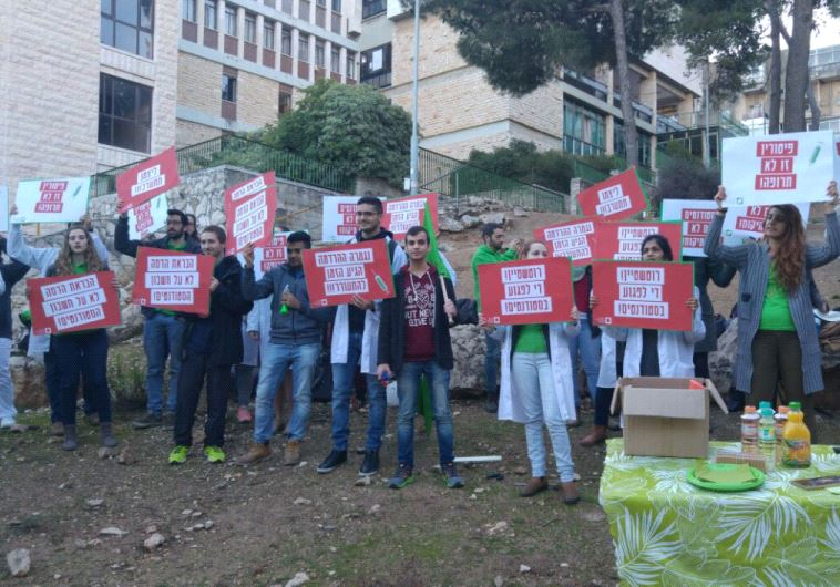 הסטודנטים מפגינים מול ביתו של השר ליצמן. צילום: אגודת הסטודנטים האוניברסיטה העברית