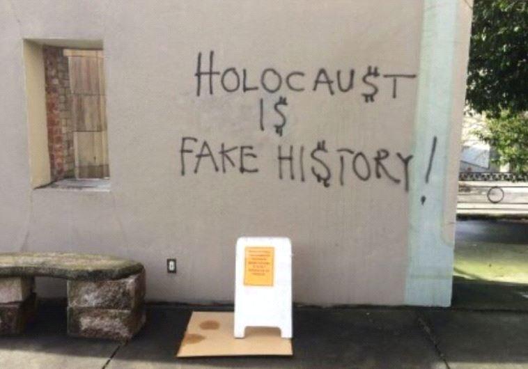 הכתובת שרוססה על בית כנסת בסיאטל (צילום: צילום מסך טוויטר)