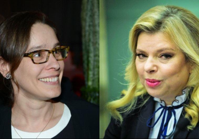 שרה נתניהו ואלונה בר-און