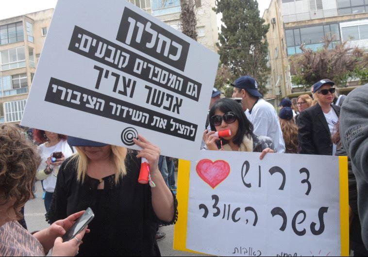מחאת עובדי רשות השידור. צילום: אבשלום ששוני