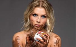 שוקולד