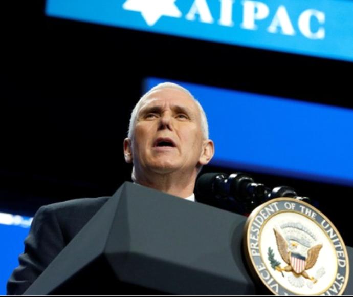 """סגן נשיא ארה""""ב מייק פנס בוועידת איפא""""ק"""
