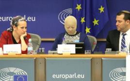 אילה שפירא בפרלמנט האירופי