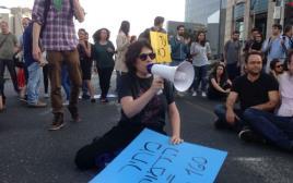 מחאת עובדי התאגיד