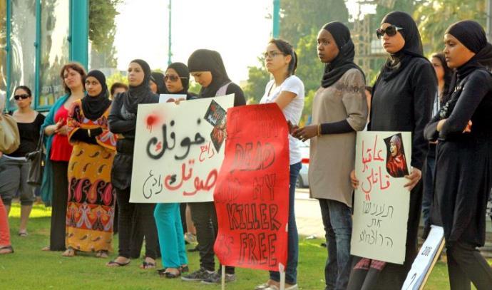 הפגנה נגד רצח על רקע כבוד המשפחה, ארכיון