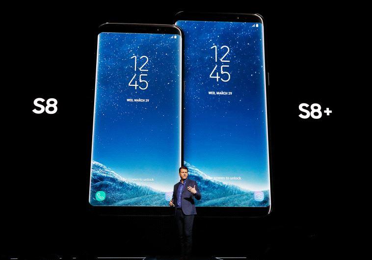 גלקסי S8