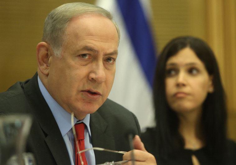 """נתניהו. """"משוכנעים שהוא לא רוצה שינוי במצב עד 2019"""". צילום: מרק ישראל סלם"""