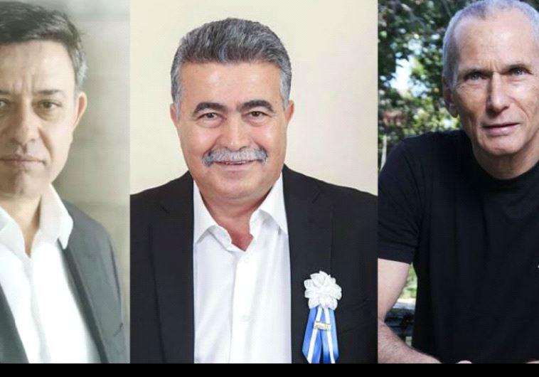 """המועמדים המובילים ע""""פ סקר שבוצע - פרץ, גבאי ובר-לב. צילום: פלאש 90"""