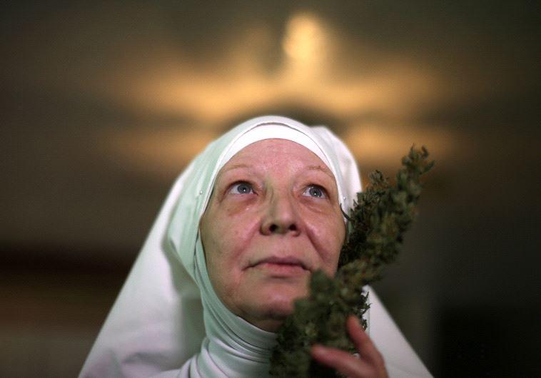 """""""האחות מארי ג'יין. צילום: רויטרס"""