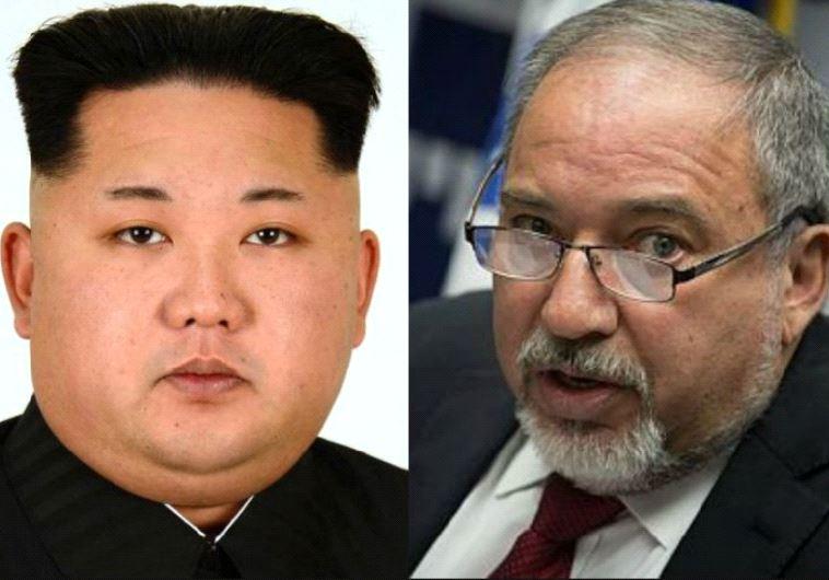 """השר ליברמן ומנהיג צפון קוריאה. """"מה נותן הפטפוט הזה? להראות את עצמך גיבור? מספיק"""". צילום: רויטרס, פלאש 90"""