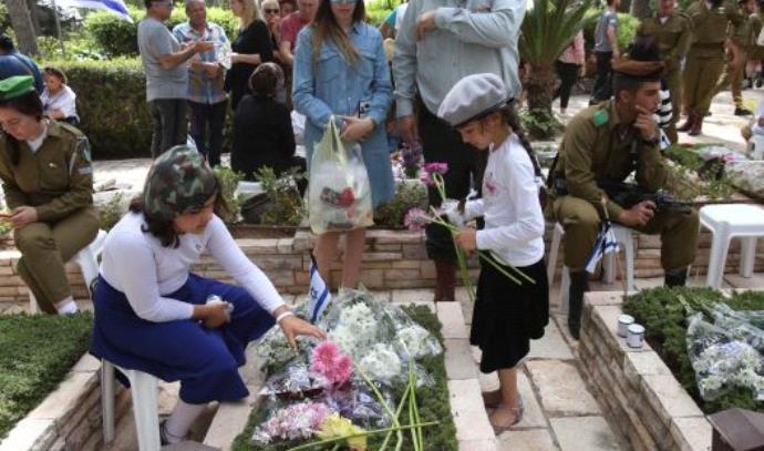 טקסים בבתי עלמין ביום הזיכרון לחללי מערכות ישראל