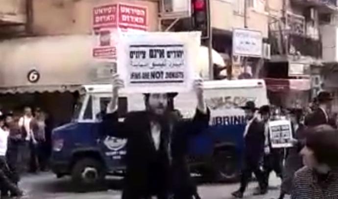 חרדים מתפרעים בירושלים בזמן הצפירה