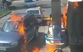זה מה שקורה כשמעשנים בתחנת דלק