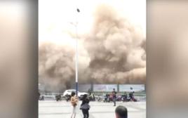 הריסת בניין ז'ונגליאן, סין