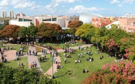 המכללה למינהל בראשון לציון