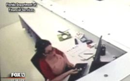 אישה ניסתה לזייף תאונת עבודה