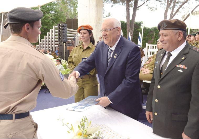 איזנקוט וריבלין בטקס מצטייני הנשיא