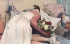 ביקרה את אחותה הגוססת ביום חתונתה