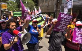 מחאה נגד העסקת עובדי קבלן באוניברסיטאות