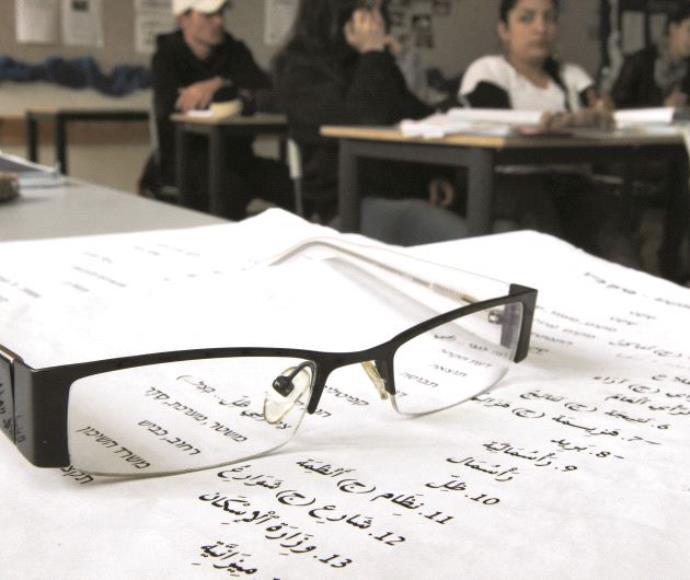 שיעור ערבית, אילוסטרציה