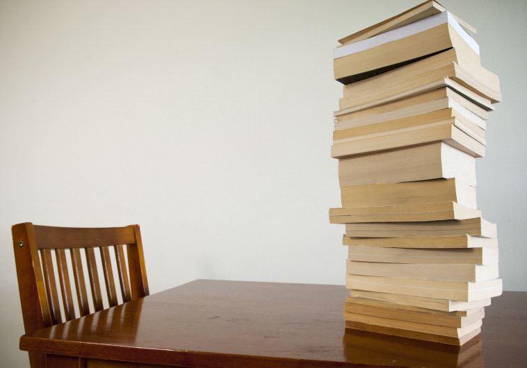 ספרים. אינג אימג'