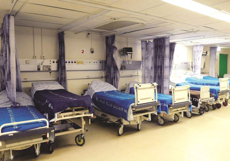 רוב החולים מנותחים ביום האשפוז או למחרת. צילום: יוסי זליגר, פלאש 90
