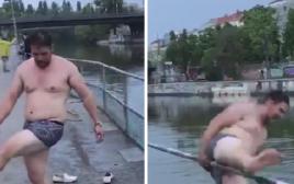 מנסה לזנק לתוך הנהר, אך נכשל בגדול