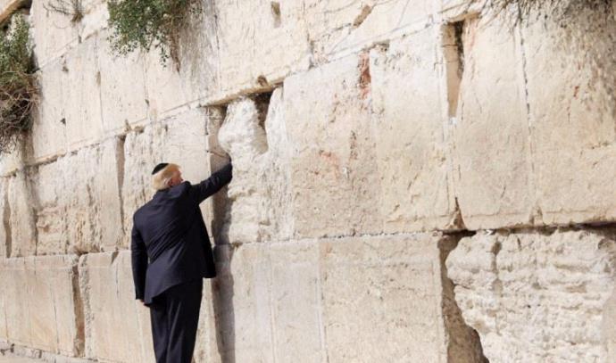 דונלד טראמפ בכותל המערבי בירושלים