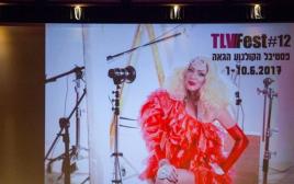 פסטיבל הקולנוע הגאה בתל אביב