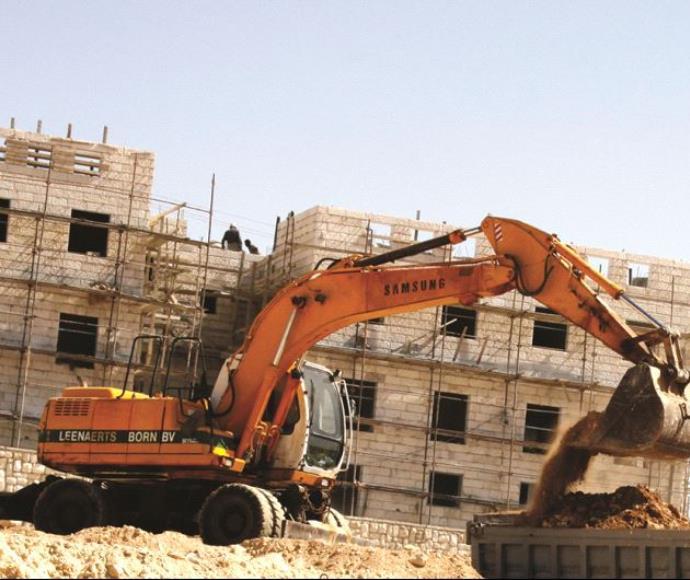 בנייה באפרת