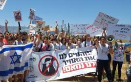 """הפגנת התלמידים נגד הרחבת מפעל בז""""ן"""
