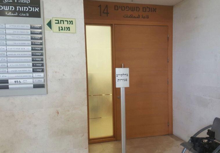 """בית משפט השלום בפ""""ת. האריך את מעצר החשוד מספר פעמים. צילום: אלון חכמון"""