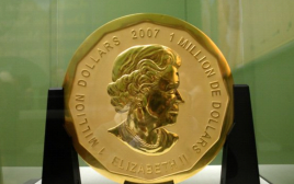 נעצרו חשודים בגנבת מטבע הזהב הטהור בעולם