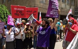 הפגנה  מול משרד החינוך בירושלים נגד העסקת עובדי קבלן