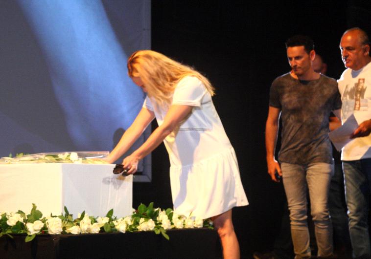 יעל בר זוהר (צילום: אבשלום ששוני)